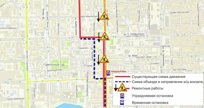 Схема объезда маршрутов № 23. Дорожные работы по пр. Республики (перекрестки) (в сторону ул. Кенесары)