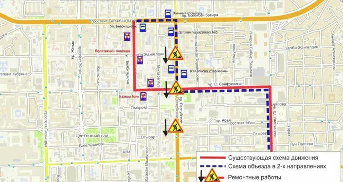 Схема объезда маршрутов № 33. Дорожные работы по пр. Республики (перекрестки) (в сторону ул. Кенесары)