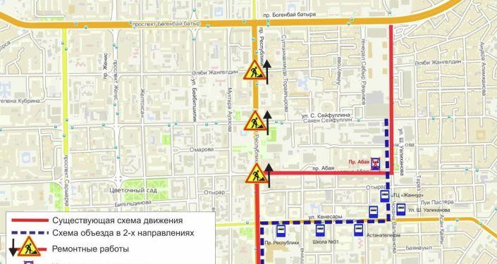 Схема объезда маршрутов №52. Дорожные работы по пр. Республики (перекрестки) (в сторону пр. Богенбай батыра)