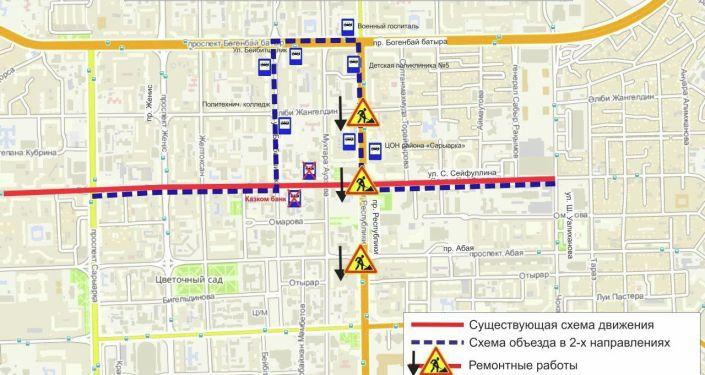 Схема объезда маршрутов №73. Дорожные работы по пр. Республики (перекрестки) (в сторону ул. Кенесары)