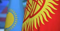 Қазақстан мен Қырғызстан туы