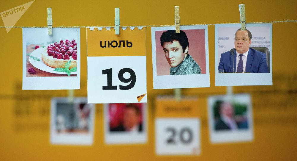 Календарь 19 июля