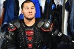 Хоккеист Дамир Рыспаев. Архивное фото