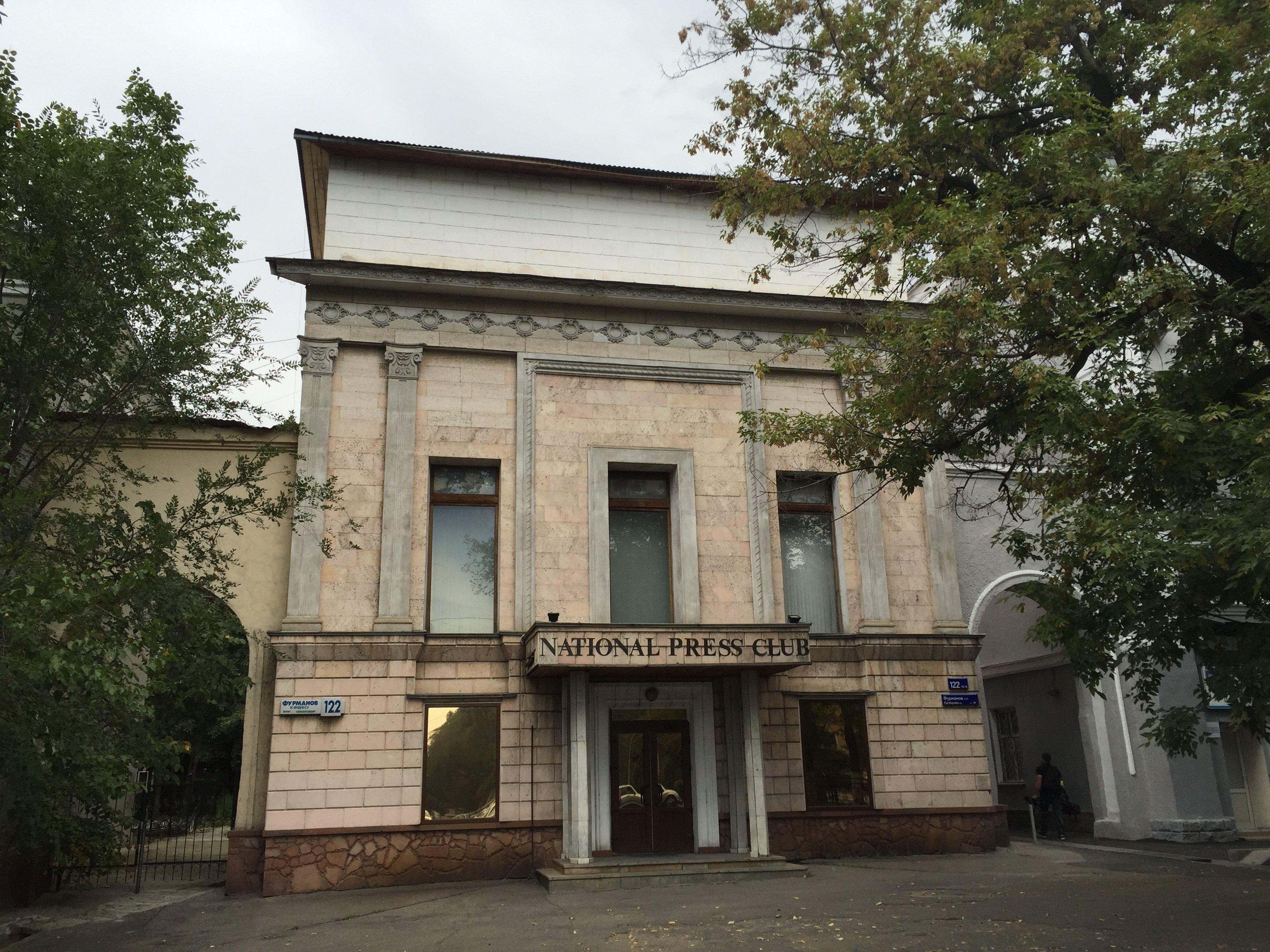 Здание Национального пресс-клуба в Алматы