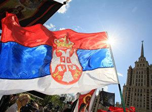Архивное фото флага Сербии