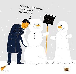 Карикатура Каждая погода благодать