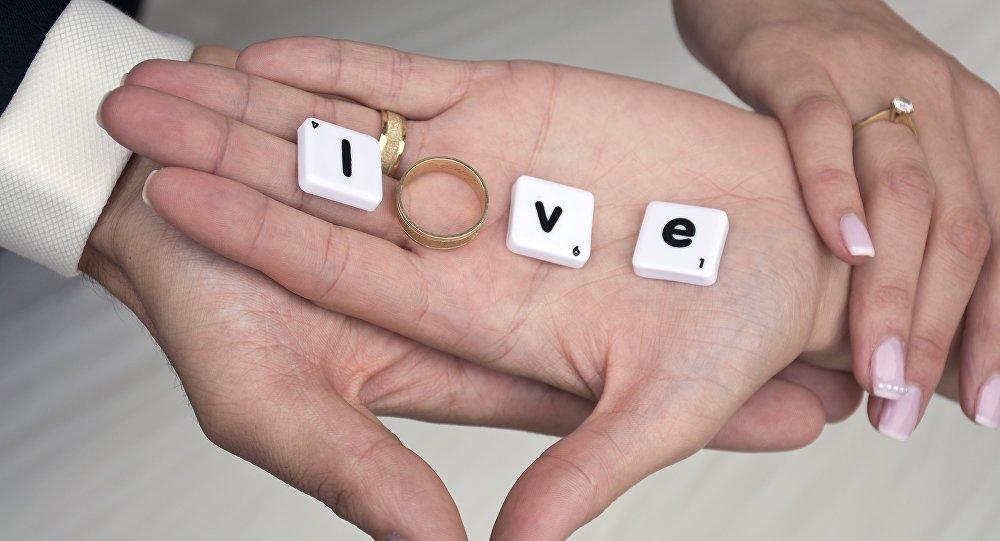 Любовь, брак
