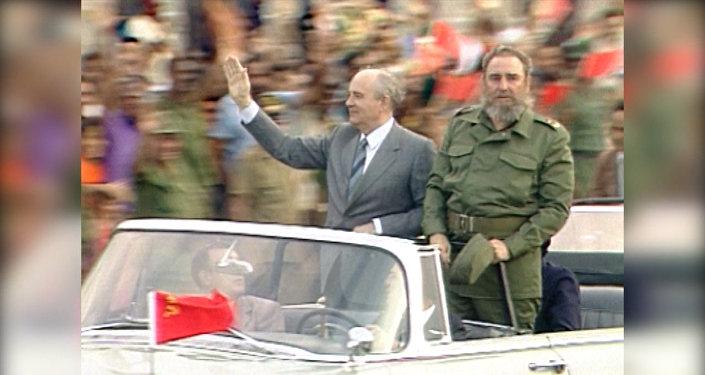 ВКНДР объявили трехдневный траур— Смерть Фиделя Кастро