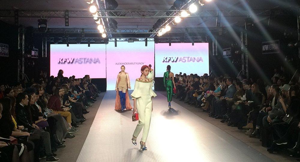 Казахстанская неделя моды