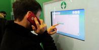 Открытие цифрового ЦОНа в Астане
