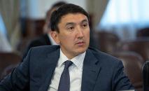 Экология, геология және табиғи ресурстар министрі Мағзұм Мырзағалиев