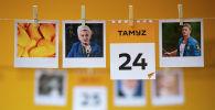 Күнтізбе - 24 тамыз