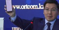 Министр цифрового развития, инноваций и аэрокосмической промышленности Аскар Жумагалиев установил на смартфон казахстанский сертификат безопасности