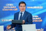 Министр цифрового развития, инноваций и аэрокосмической промышленности Аскар Жумагалиев