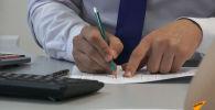 Программа Бақытты отбасы: как получить льготный кредит на жилье