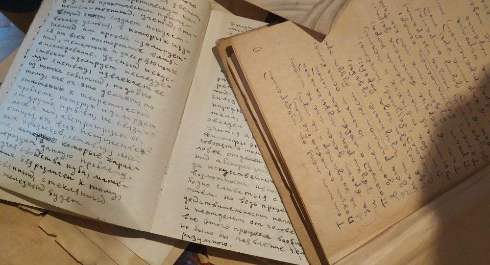 Оригиналы из архива Льва Премирова
