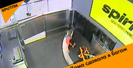 Мальчика унесло транспортером