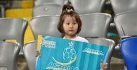 Болельщица ФК Астана