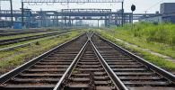 Железнодорожные пути, иллюстративное фото