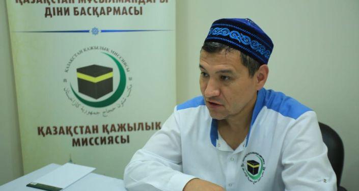 Председатель хадж-миссии наиб муфтий Алау Адильбаев