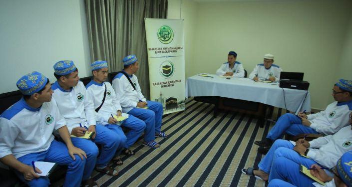 Представители хадж-миссии Казахстана начали свою работу в Мекке