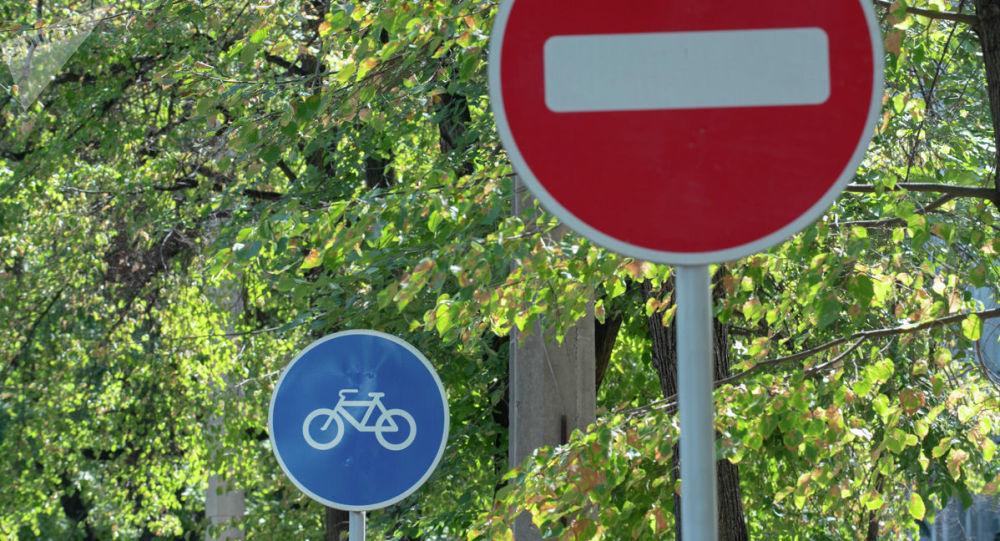 Дорожный знак Велосипедная дорожка