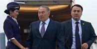 Прибытие глав делегаций, участвующих в саммите Группы двадцати