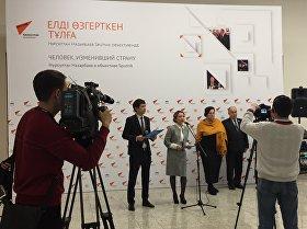 Елді өзгерткен тұлға. Нұрсұлтан Назарбаев Sputnik объективінде фотокөрмесі – бұл Қазақстанның тұңғыш президенті Нұрсұлтан Назарбаевтың өмірінен алынған сәттер бейнеленген 30 мұрағаттық сурет. Жұмыстар 1990 және 2016 жылдар аралығындағы кезеңді қамтиды.
