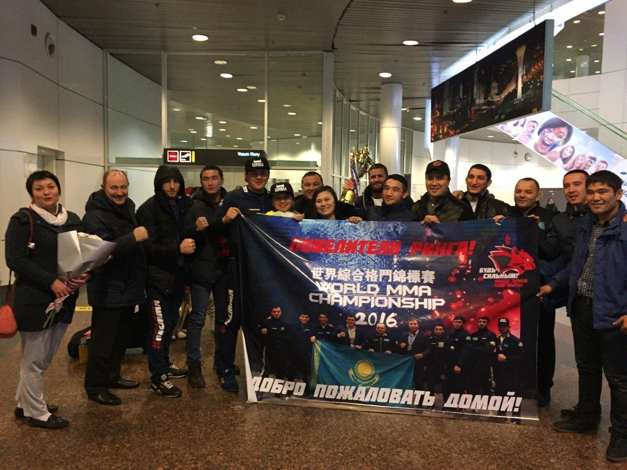 Астана әуежайында ММА Қазақстан құрамасымен кездесу