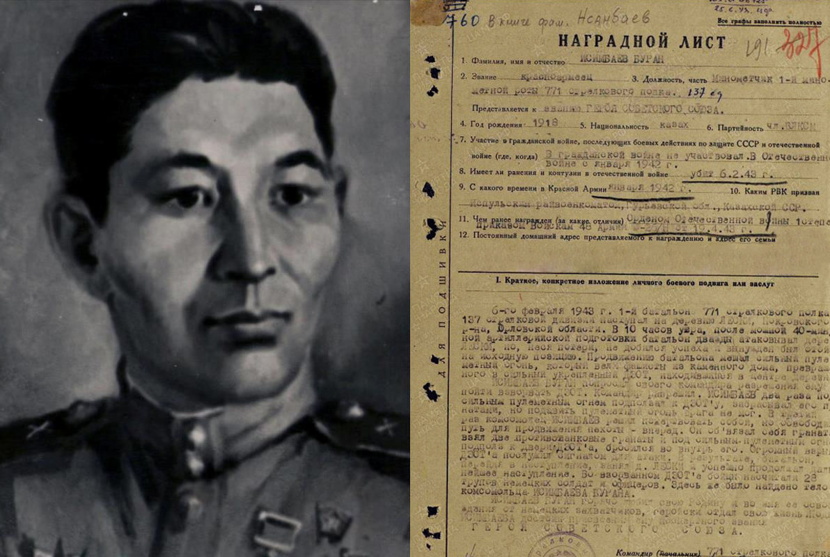 Минометчик 771-го стрелкового полка 137-й дивизии Буран Нсанбаев, сражавшийся во второй мировой войне в Орловской области России