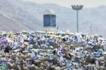 День паломничества на гору Арафат