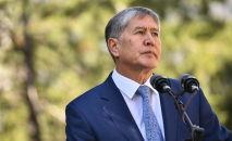 Қырғызстанның экс-президенті Алмазбек Атамбаев