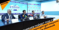 Обвинение Атамбаева