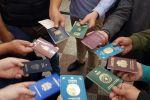 Паспорта участников форума Евразия Global