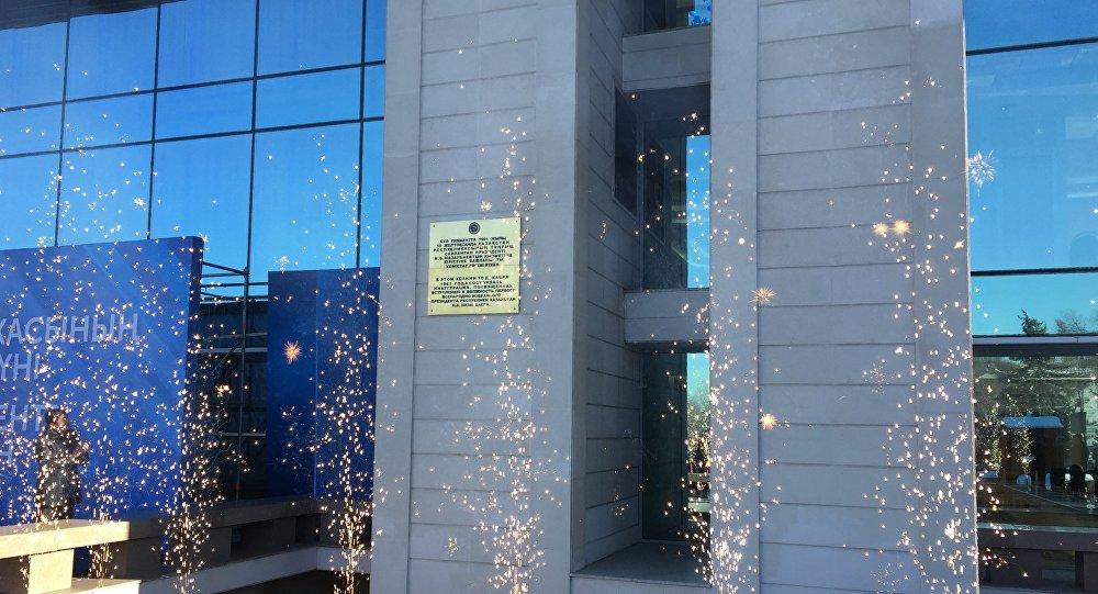 Памятная доска на здании, где проводилась первая инаугурация президента Казахстана