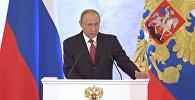 Путиннің Федералдық кеңеске жолдауы: негізгі кезеңдер