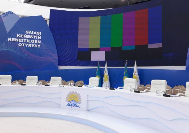 Президиум места для Елбасы Нурсултана Назарбаева, президента Казахстана Касым-Жомарта Токаева, первого заместителя председателя партии Nur Otan Байбека Бауыржана