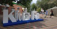 В столице Казахстана проходит книжный фестиваль Kitap Fest Nur-Sultan