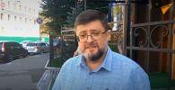 Пресс-конференция адвоката Кирилла Вышинского