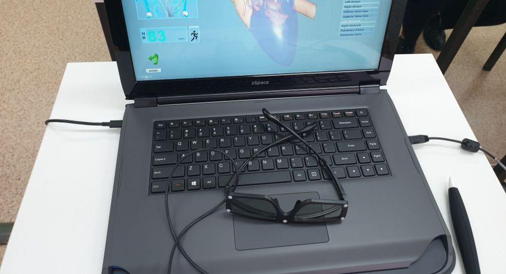 Ноутбук в кабинете Виртуальной научной лаборатории