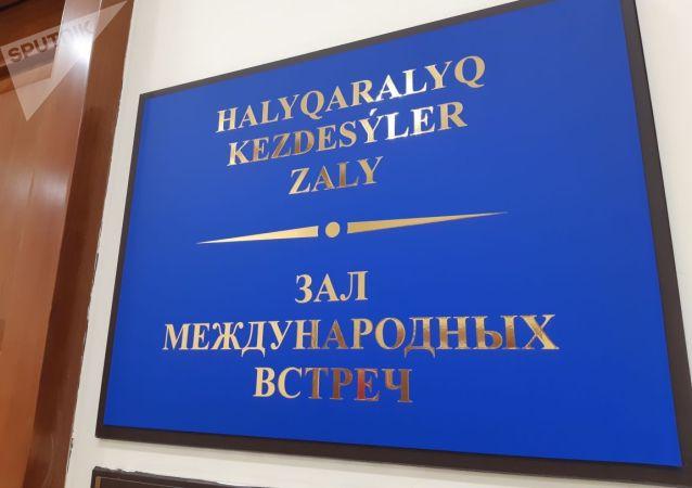 Табличка с указателем на латинице