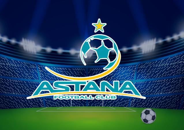 ФК Астана в Лиге Европы 2019/20
