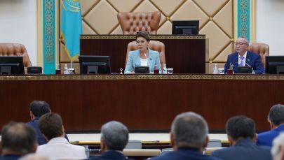 Дариға Назарбаева мен Бектас Бекназаров