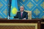Қазақстан президенті Қасым-Жомарт Тоқаев парламент палаталарының бірлескен отырысында ел халқына Жолдау жариялады