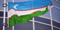 Государственный флаг Узбекистана, архивное фото