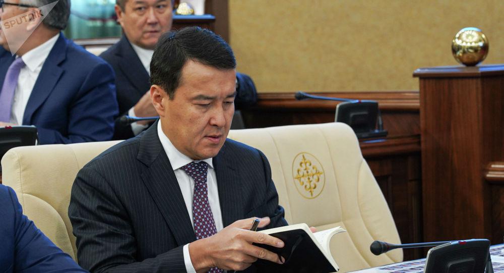 Үкімет басшысының бірінші орынбасары, қаржы министрі Әлихан Смайылов