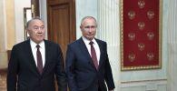 Қазақстанның тұңғыш президенті Нұрсұлтан Назарбаев пен Ресей президенті Владимир Путин