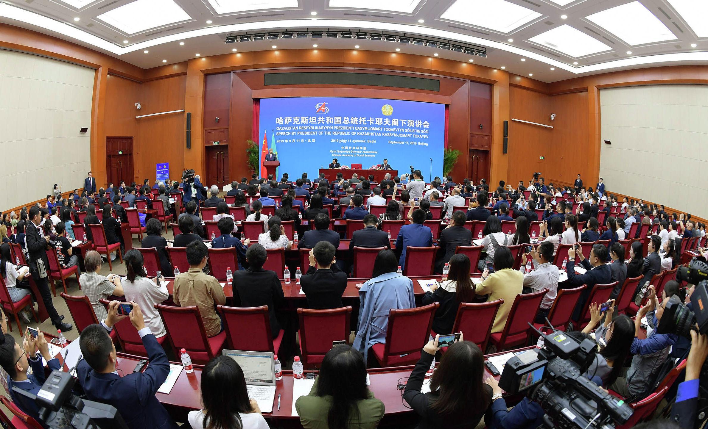 Президент Казахстана выступил с лекцией в Китайской академии общественных наук