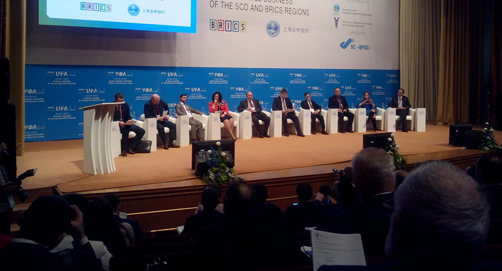 II Форум малого бизнеса регионов стран-участниц ШОС и БРИКС в формате Region2Region в Уфе