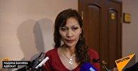 Адвокат заявила о готовности Матаева дойти до международного суда